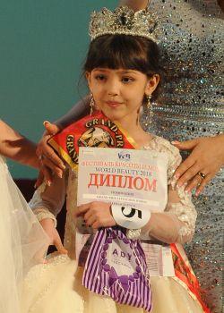 Grand Prix Little Miss World Езеева Лаура