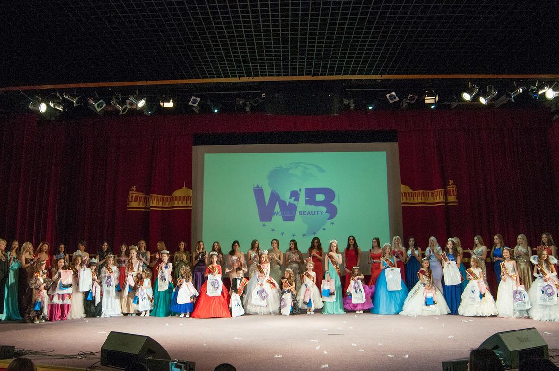 Итоги Фестиваля WORLD BEAUTY 2017